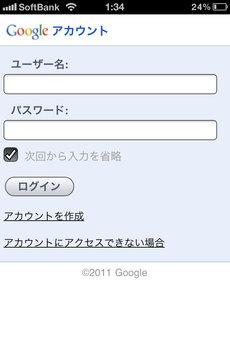 app_prod_gmail_2.jpg