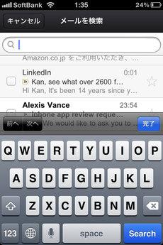 app_prod_gmail_6.jpg