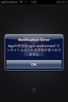 app_prod_gmail_8.jpg