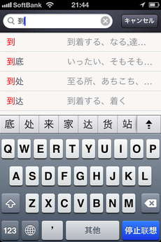 app_ref_naver_cdic_2.jpg