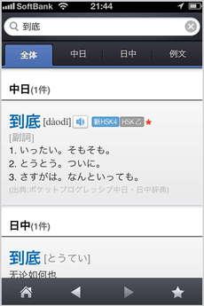 app_ref_naver_cdic_3.jpg