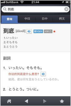 app_ref_naver_cdic_4.jpg