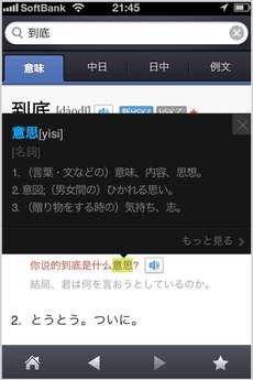 app_ref_naver_cdic_5.jpg