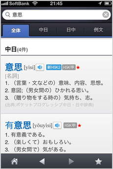 app_ref_naver_cdic_6.jpg