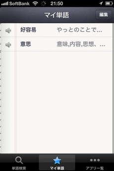 app_ref_naver_cdic_8.jpg
