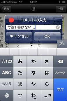 app_ref_obunsha_kanjiten_11.jpg