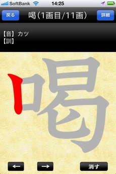 app_ref_obunsha_kanjiten_6.jpg