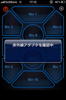 app_util_remocon_3.jpg