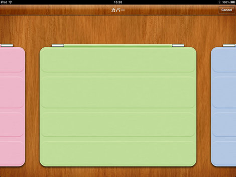 evernote_peek_ipad1_2.jpg