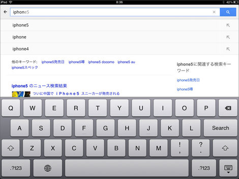 google_app_ipad_update_2.jpg