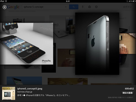 google_app_ipad_update_6.jpg