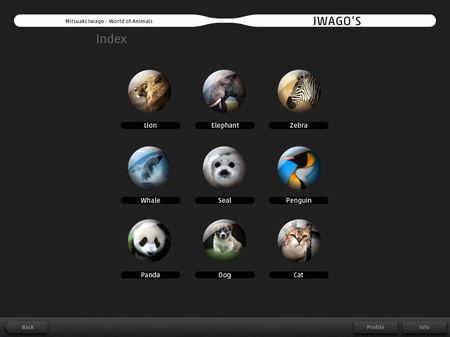 app_book_awago_hd_2.jpg