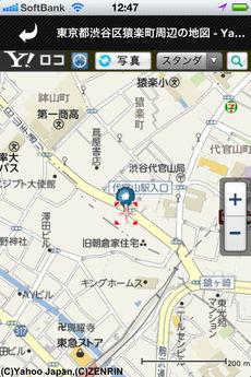 app_book_sakamichi_nyumon_11.jpg