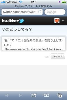 app_book_tanikawa_6.jpg