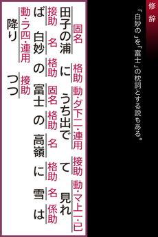 app_edu_ogura_hyakuninisshu_6.jpg