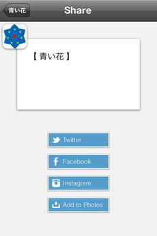 app_ent_flowerium_9.jpg