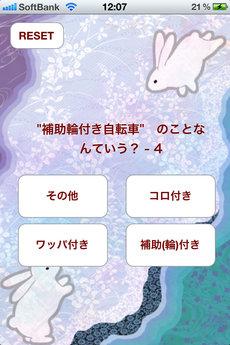 app_ent_hogen_shindan_2.jpg