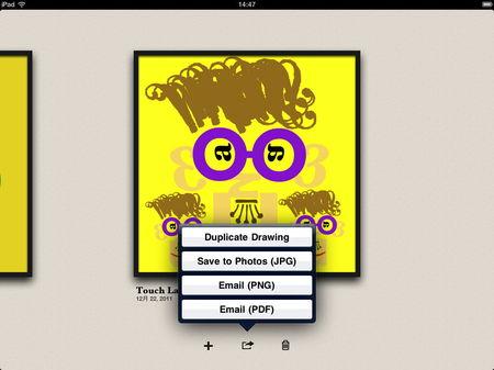 app_ent_typeplay_10.jpg