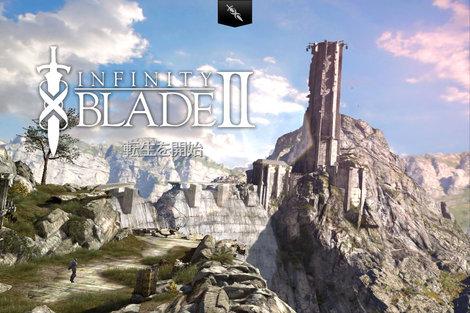 app_game_infinity_blade2_1.jpg