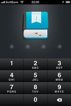 app_life_day_one_10.jpg