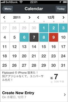 app_life_day_one_6.jpg