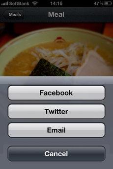 app_life_evernote_food_9.jpg