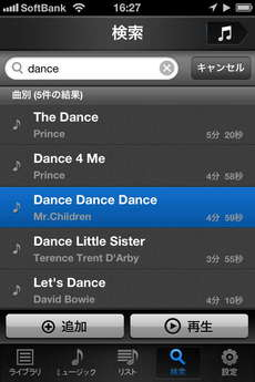 app_music_music_player_10.jpg