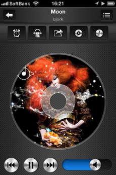 app_music_music_player_3.jpg