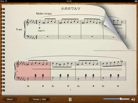 app_music_sonatanote_6.jpg