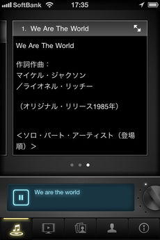 app_music_we_are_the_world_2.jpg