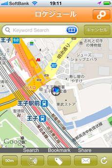 app_navi_locadule_1.jpg