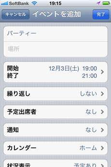app_navi_locadule_10.jpg