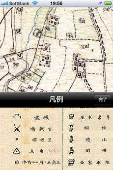 app_navi_tokyo_jisou_maps_6.jpg