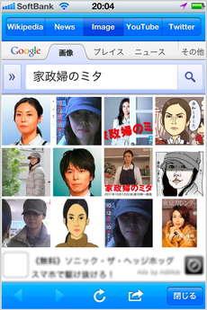 app_news_keyword_now_5.jpg