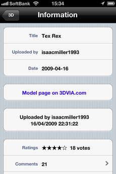 app_prod_3dvia_mobile_7.jpg