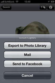 app_prod_3dvia_mobile_8.jpg