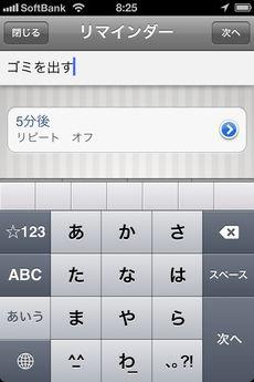 app_prod_due_1.jpg