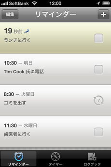 app_prod_due_10.jpg