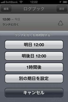 app_prod_due_12.jpg