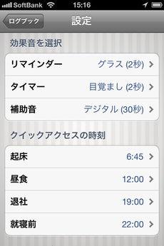 app_prod_due_15.jpg
