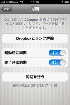 app_prod_due_16.jpg