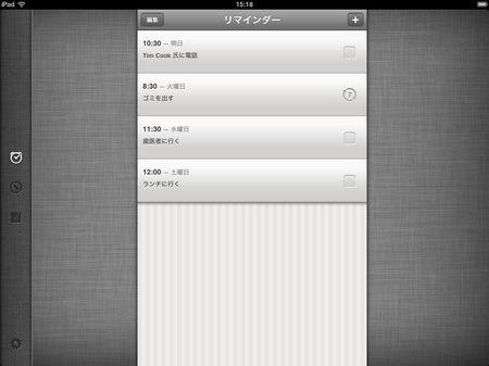 app_prod_due_17.jpg