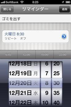 app_prod_due_2.jpg