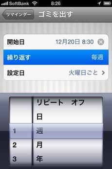 app_prod_due_3.jpg