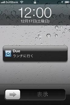 app_prod_due_9.jpg