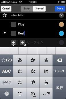 app_prod_fathm_10.jpg