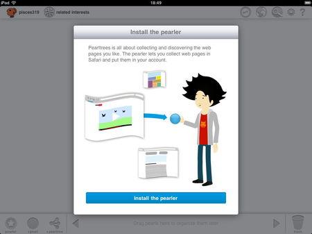 app_prod_pearltrees_1.jpg