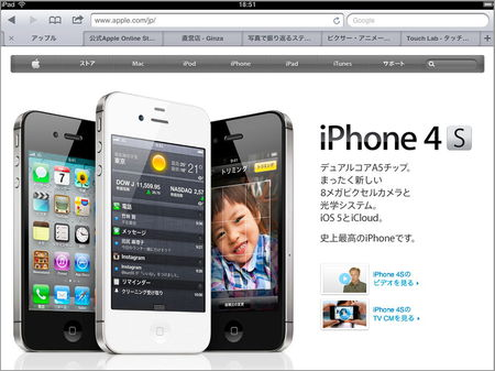 app_prod_pearltrees_4.jpg