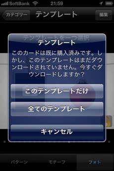 app_util_cards_master_10.jpg