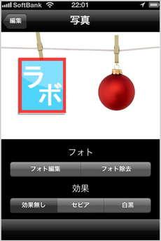 app_util_cards_master_11.jpg